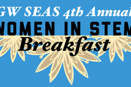 GW Women in STEM Breakfast
